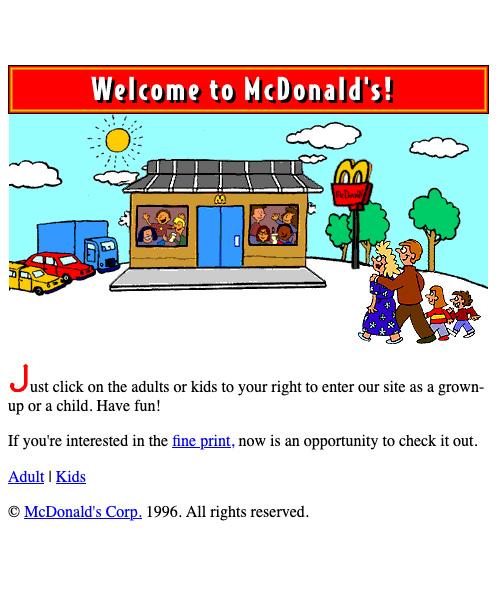 McDonald's first website